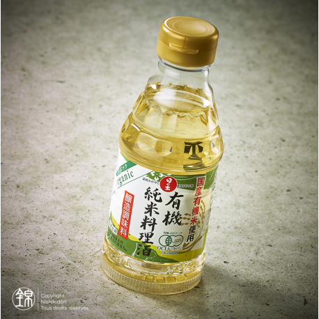 Saké à cuisiner King Jyozo Junmaï BIO