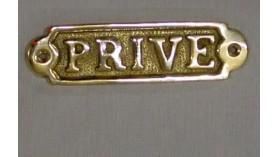 """Plaque en laiton """"privé"""""""